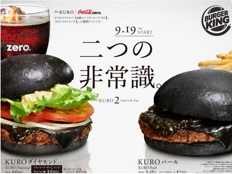 crazy kuro burger