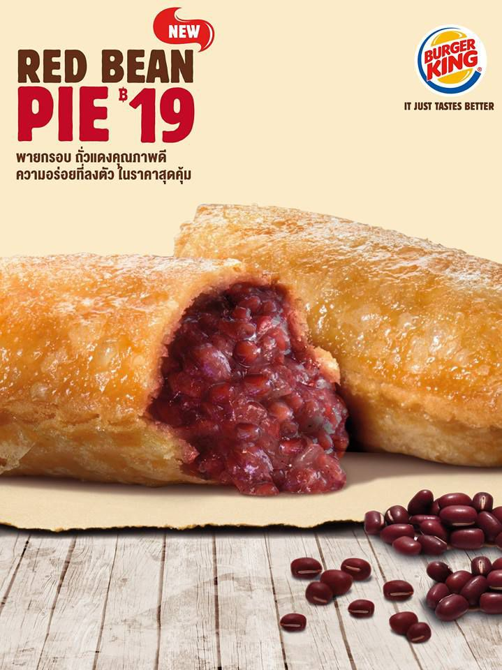 red bean pie